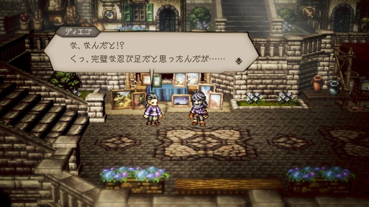 f:id:dashimaki_tmg:20210628050706j:plain