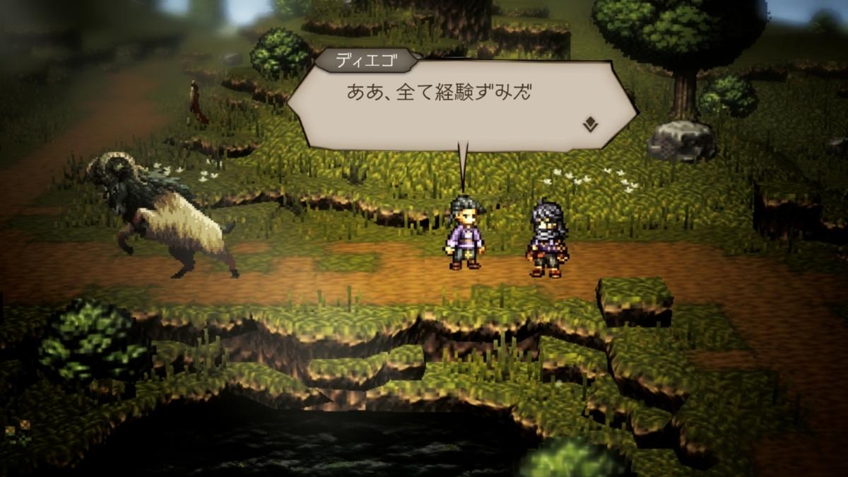 f:id:dashimaki_tmg:20210628050751j:plain