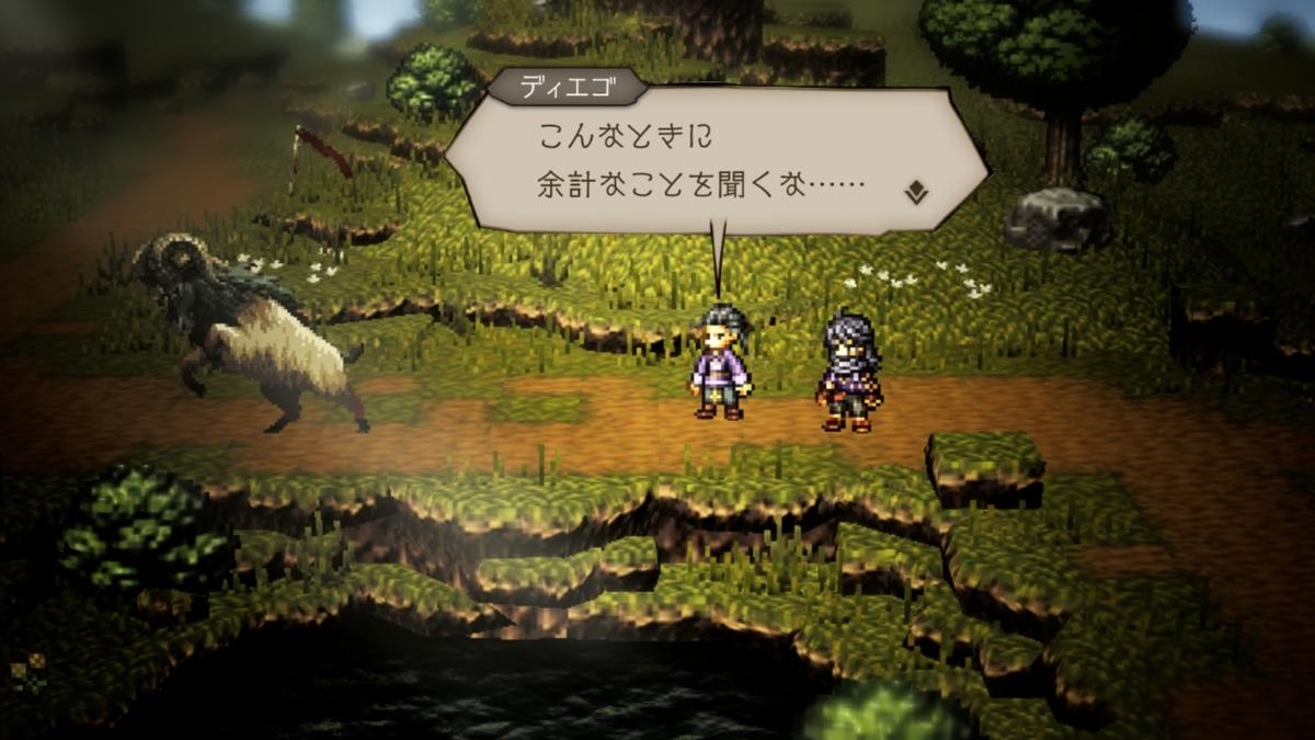f:id:dashimaki_tmg:20210628050805j:plain