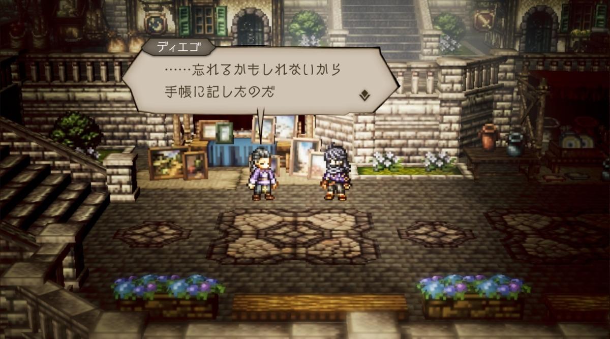 f:id:dashimaki_tmg:20210628052020j:plain