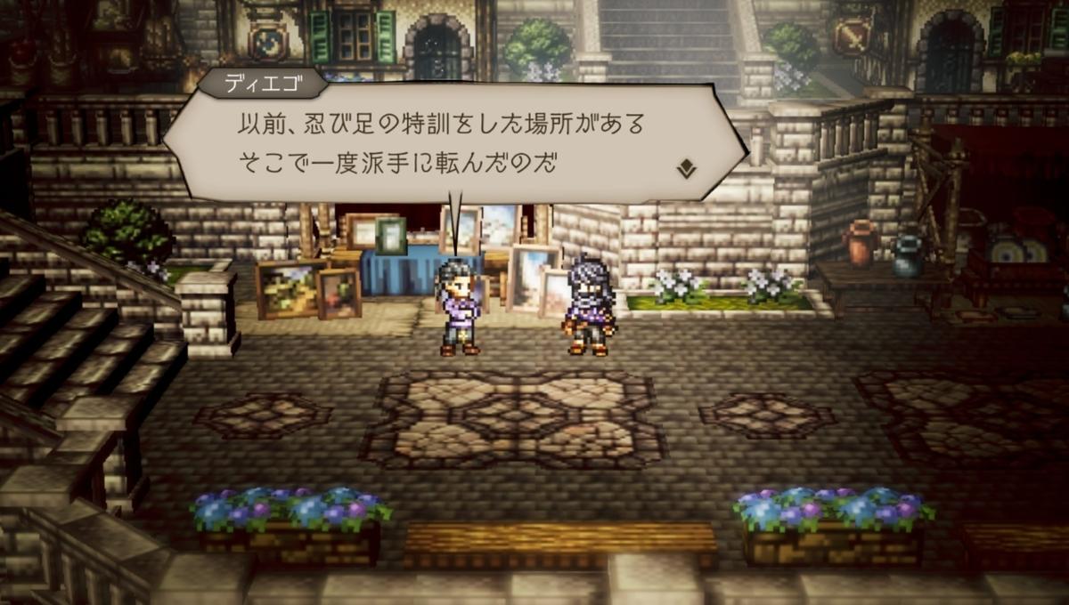 f:id:dashimaki_tmg:20210628052052j:plain