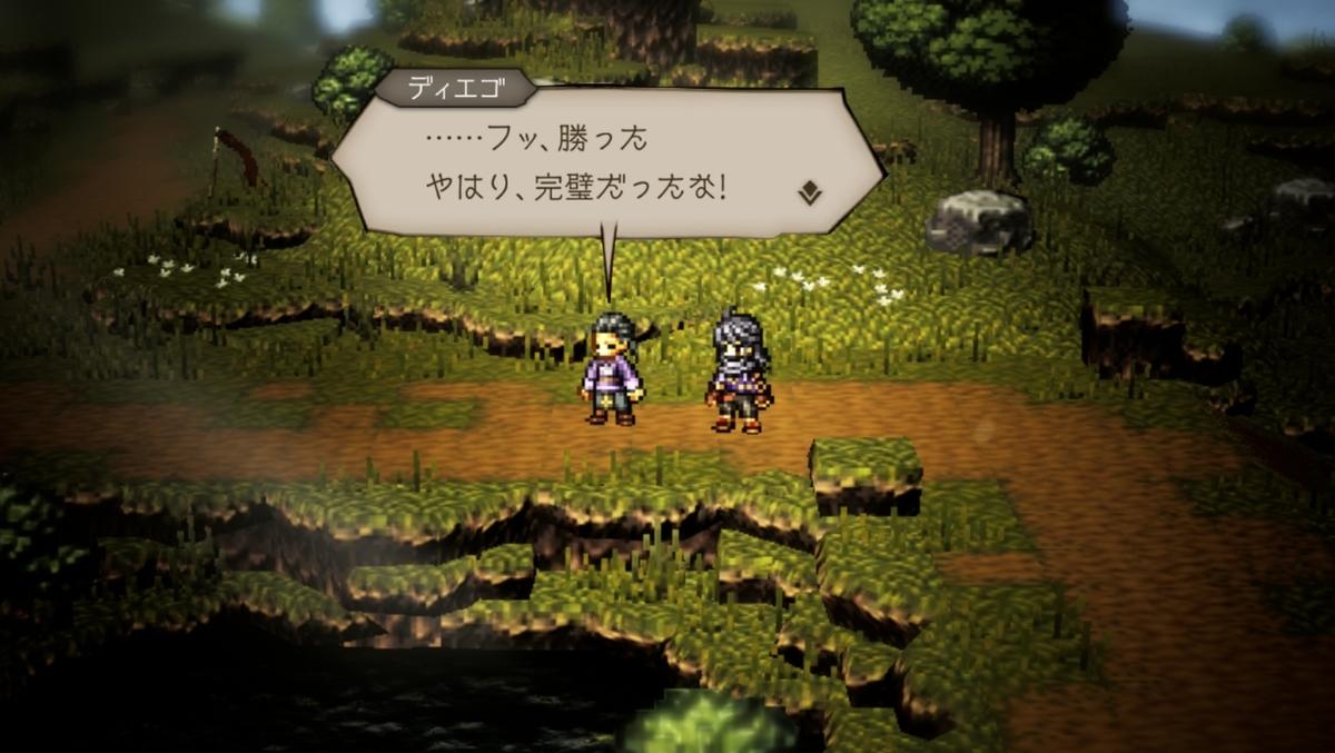 f:id:dashimaki_tmg:20210628052403j:plain