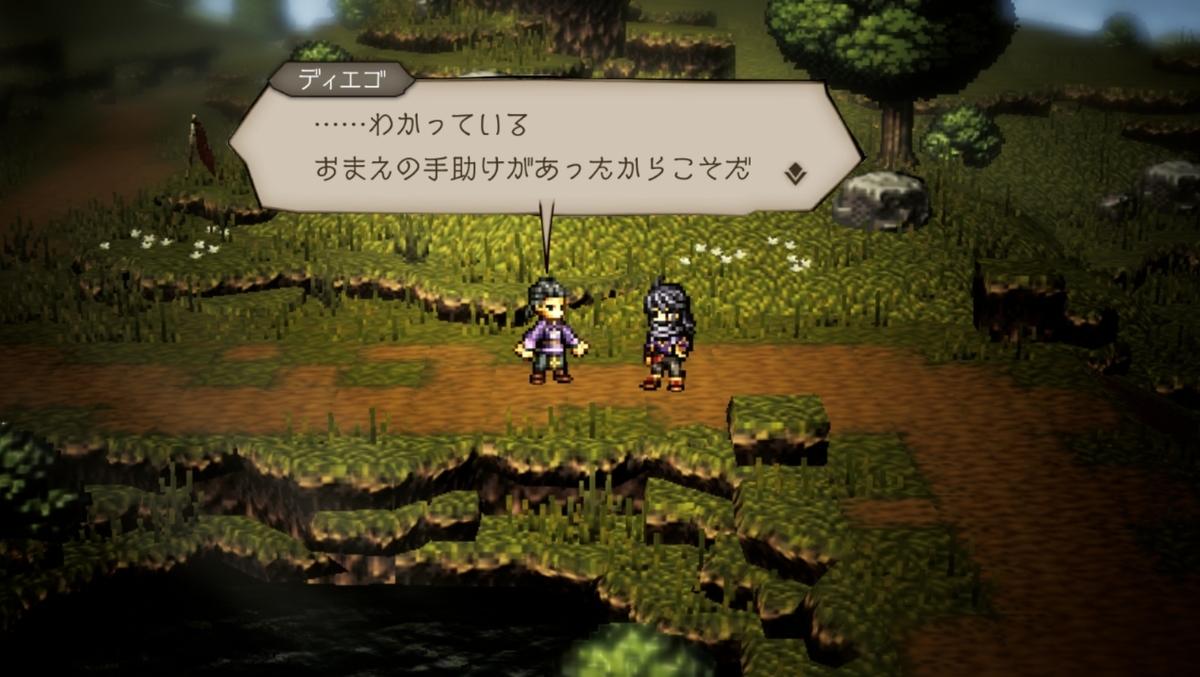 f:id:dashimaki_tmg:20210628052424j:plain