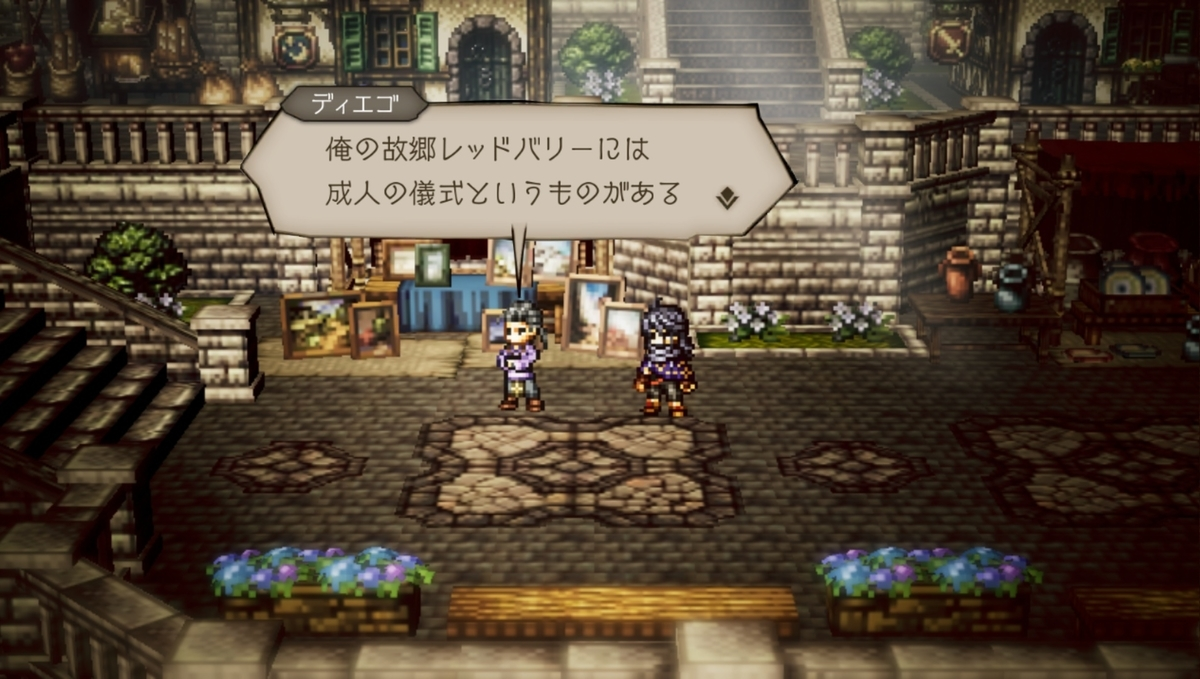 f:id:dashimaki_tmg:20210628052441j:plain