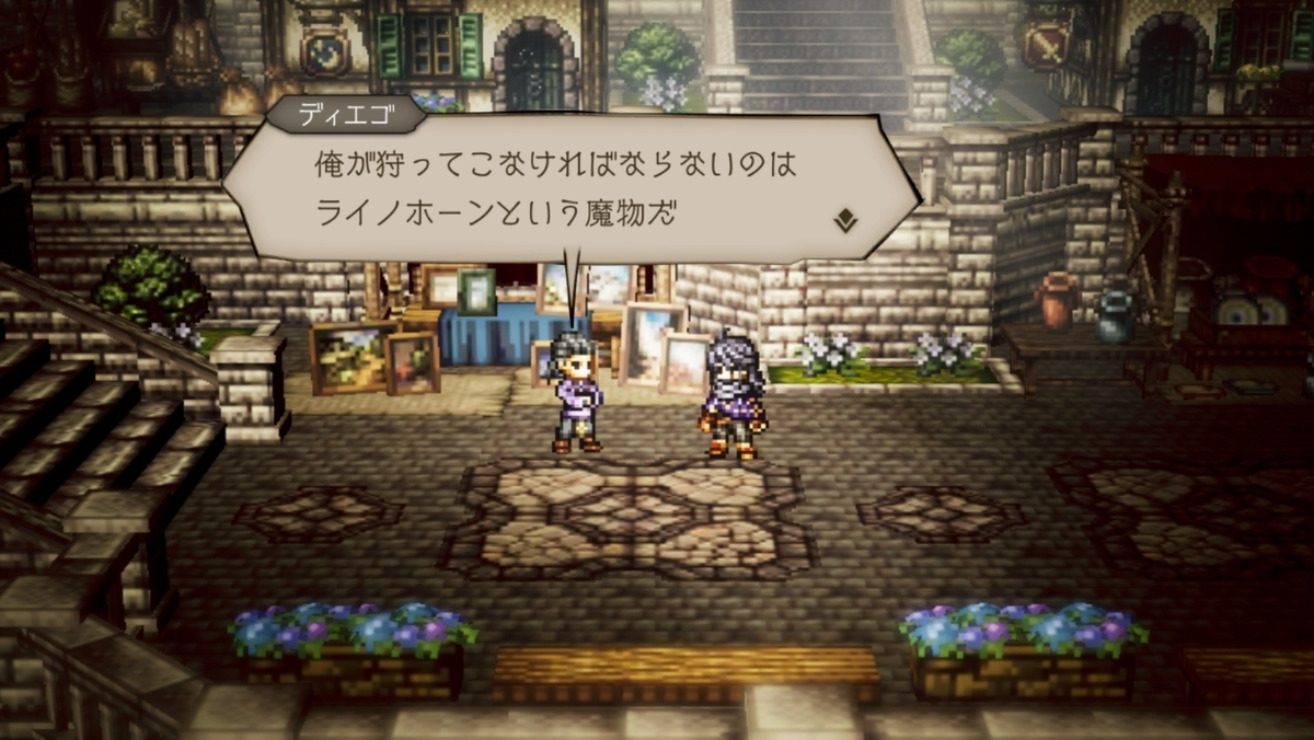 f:id:dashimaki_tmg:20210628052455j:plain