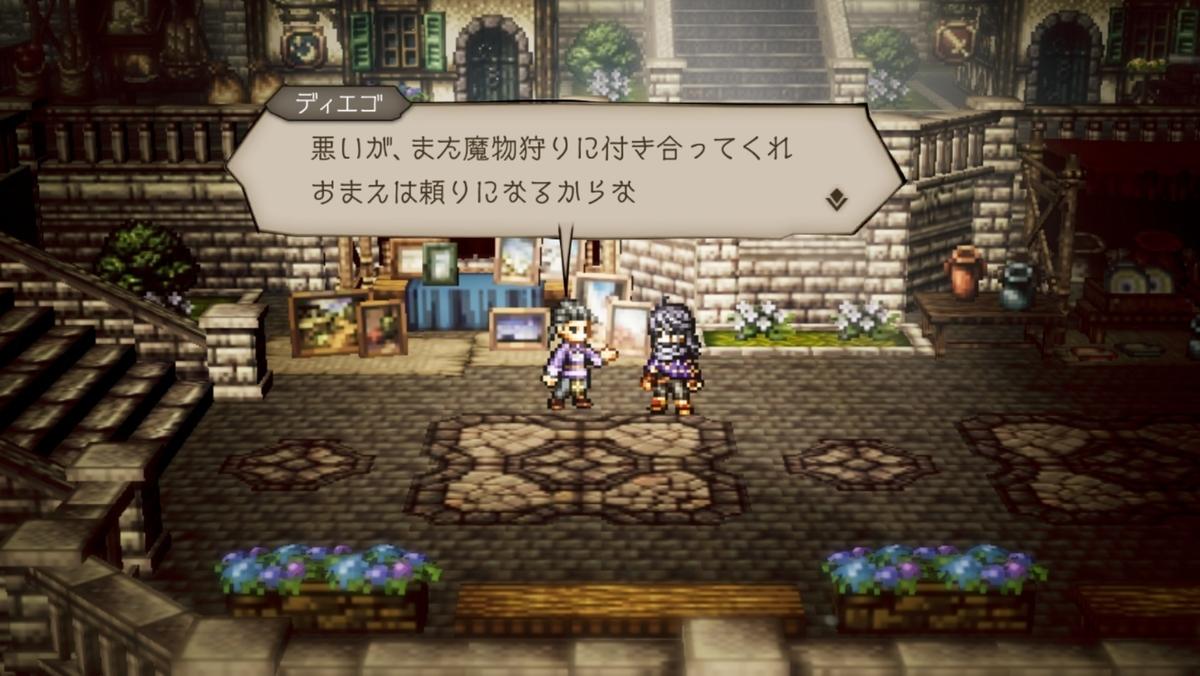 f:id:dashimaki_tmg:20210628052616j:plain