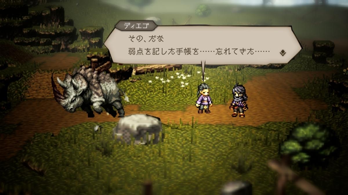 f:id:dashimaki_tmg:20210628052635j:plain