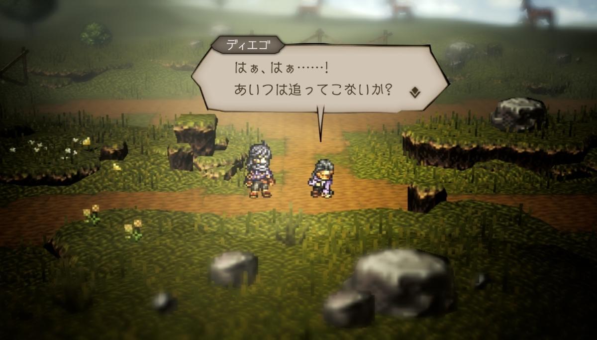 f:id:dashimaki_tmg:20210628052654j:plain
