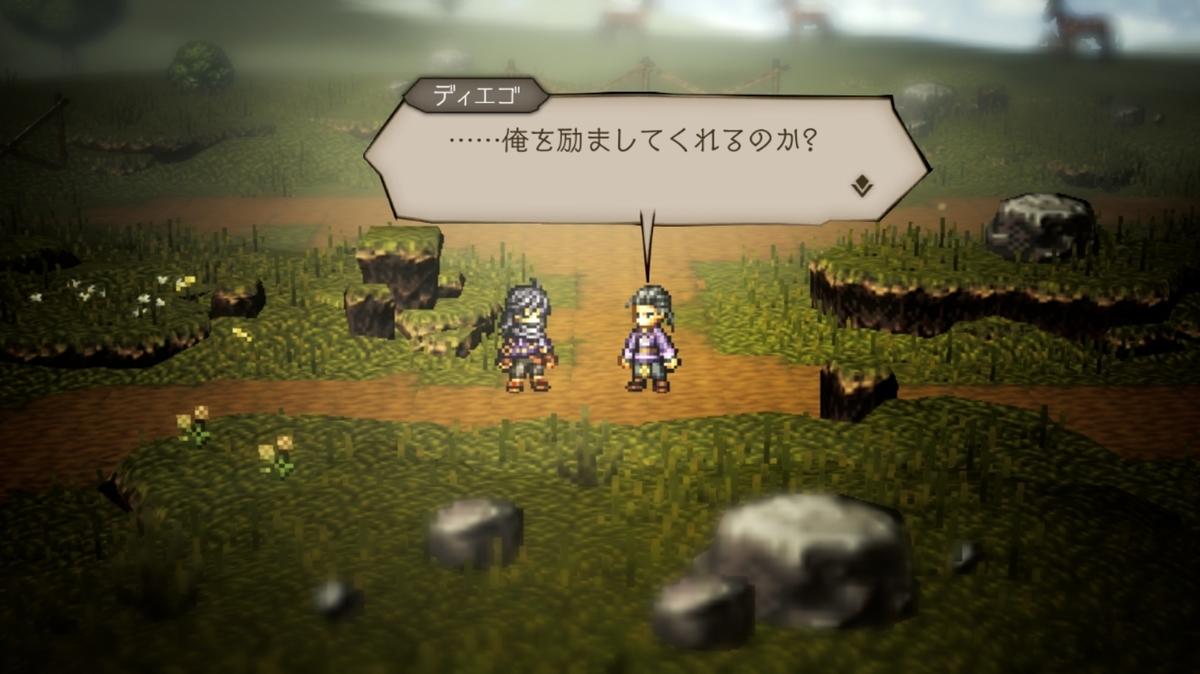 f:id:dashimaki_tmg:20210628052720j:plain