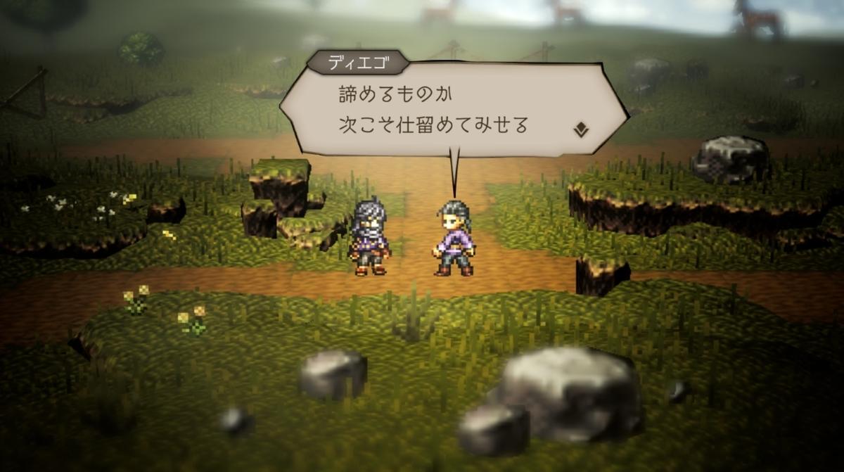f:id:dashimaki_tmg:20210628052735j:plain