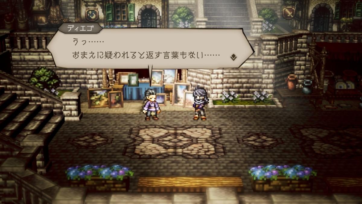 f:id:dashimaki_tmg:20210628052807j:plain