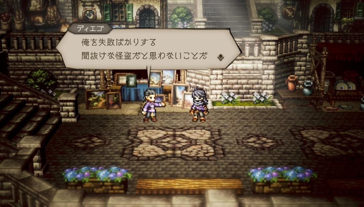 f:id:dashimaki_tmg:20210628052831j:plain