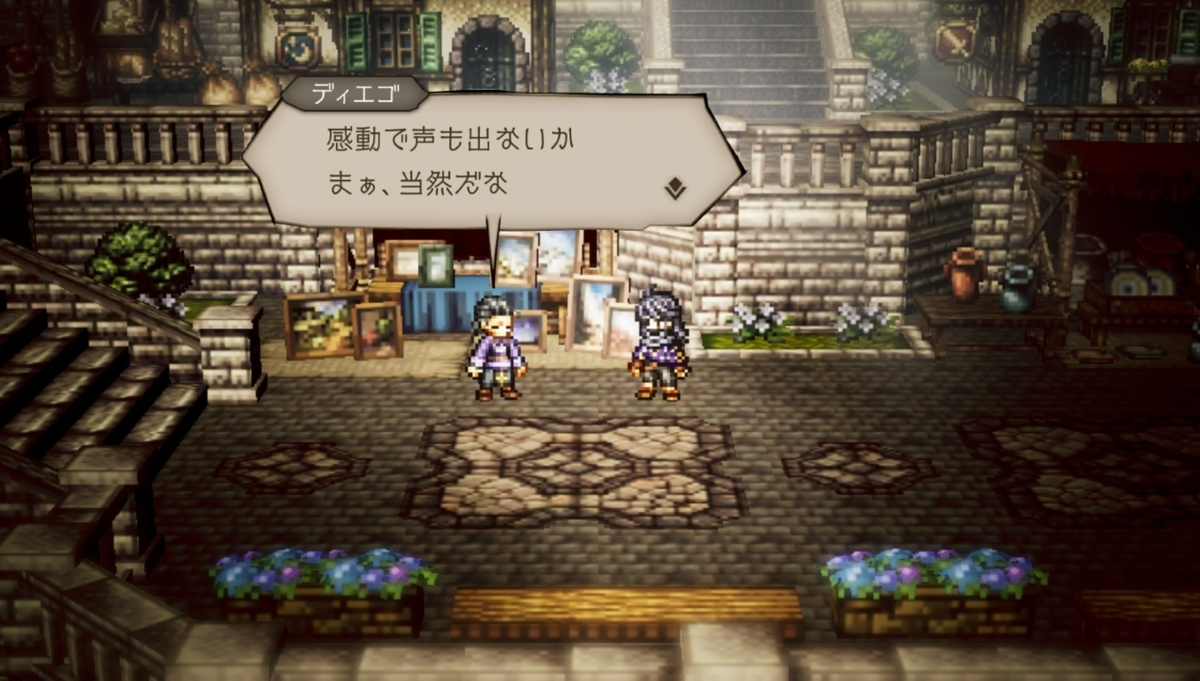 f:id:dashimaki_tmg:20210628052858j:plain