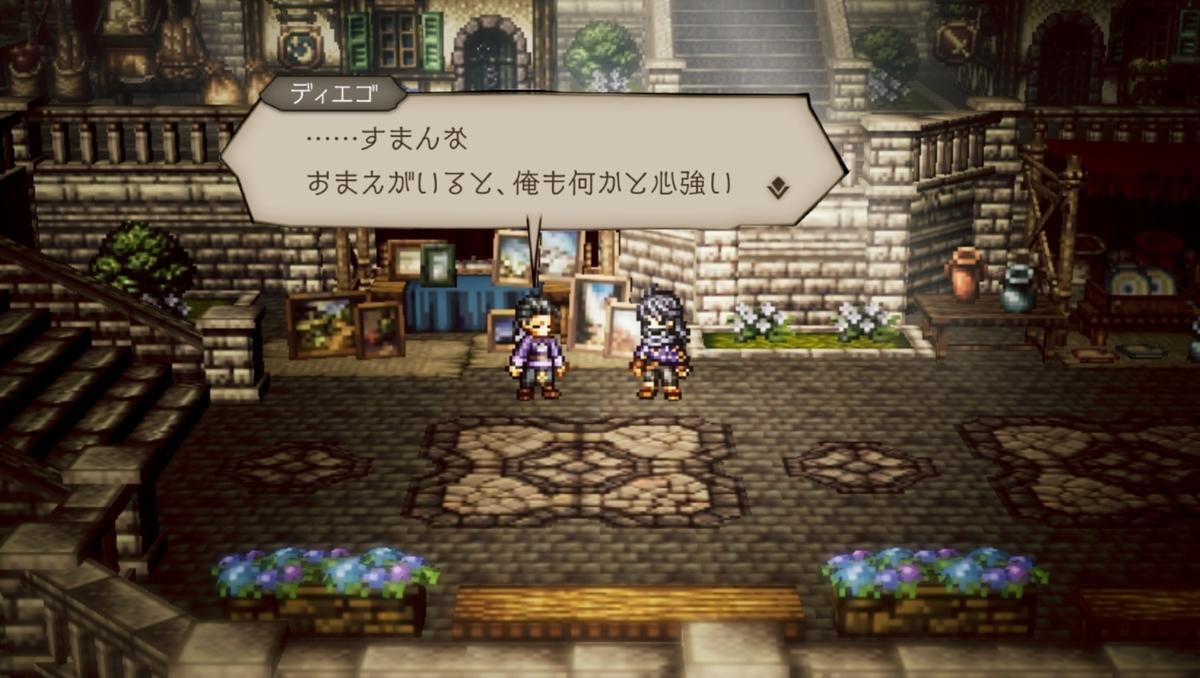 f:id:dashimaki_tmg:20210628052922j:plain
