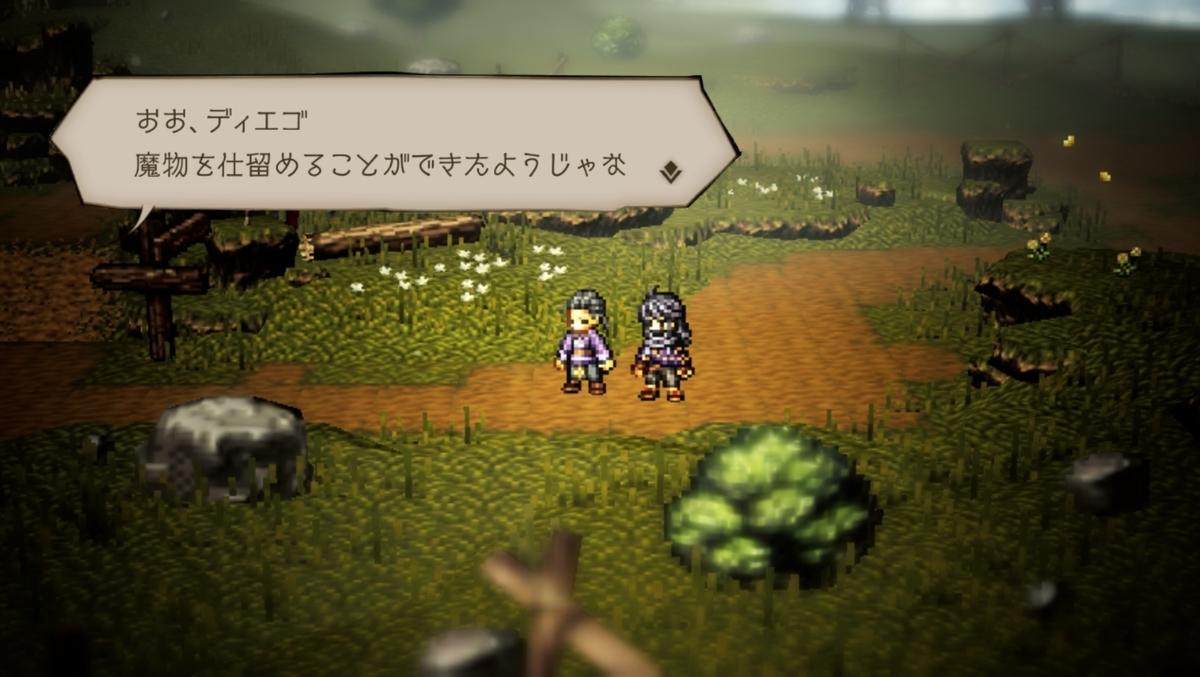 f:id:dashimaki_tmg:20210628053037j:plain
