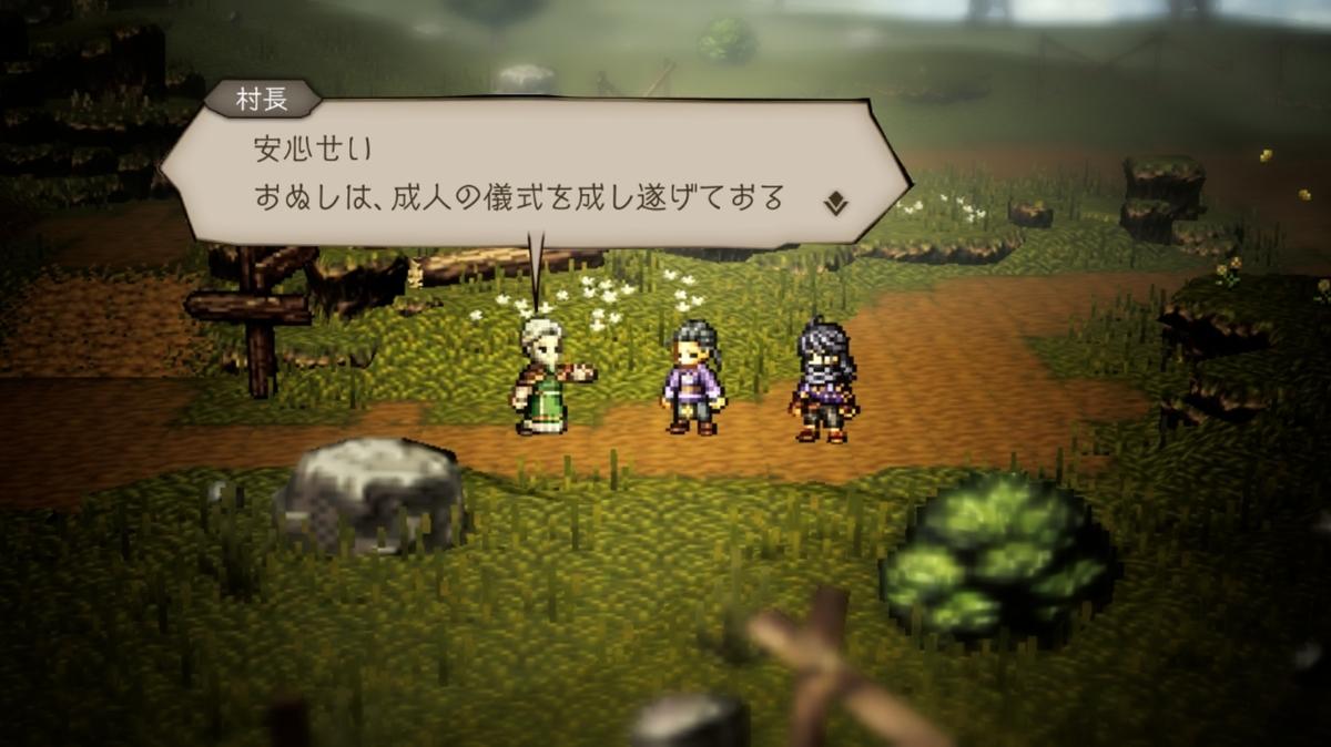 f:id:dashimaki_tmg:20210628053052j:plain