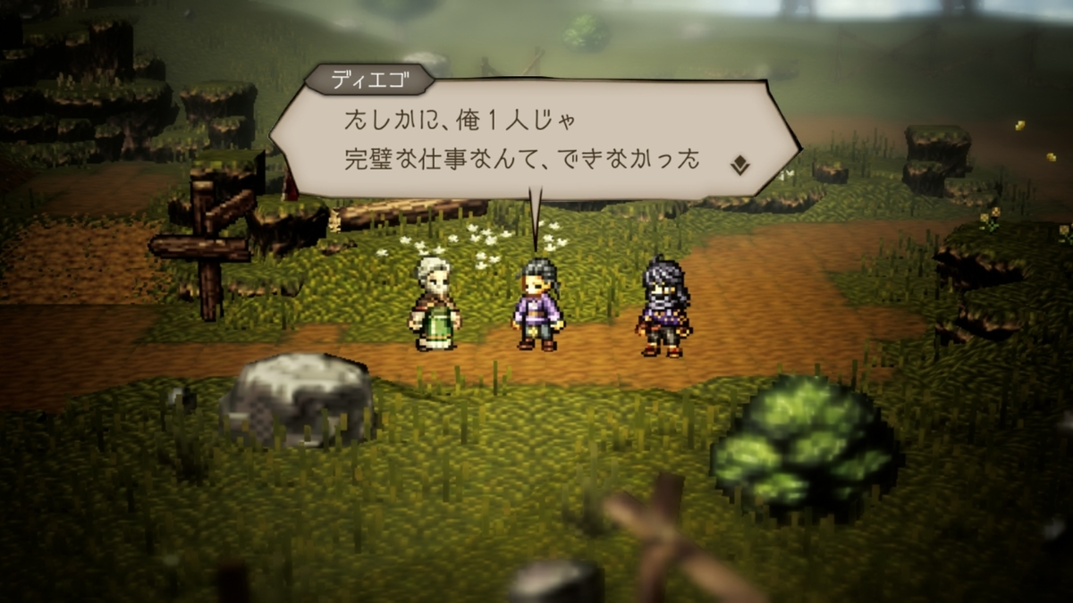 f:id:dashimaki_tmg:20210628053120j:plain