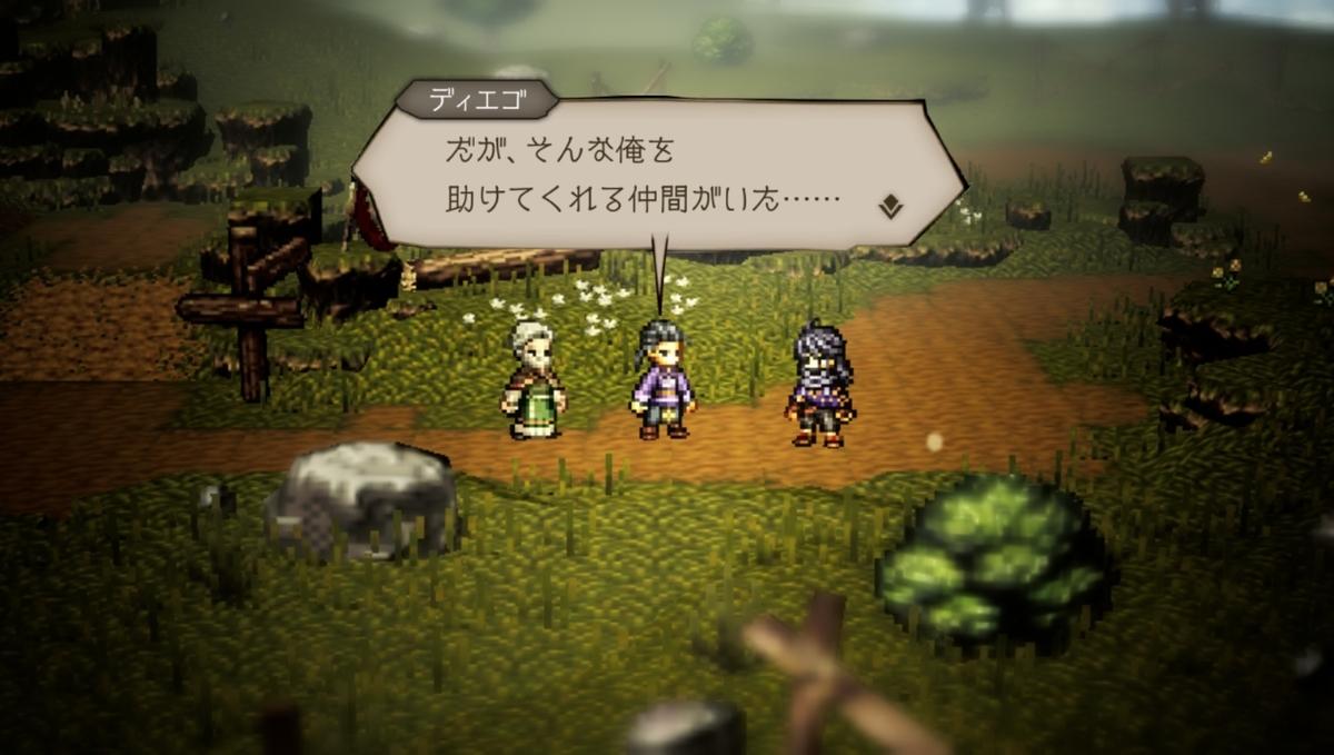 f:id:dashimaki_tmg:20210628053201j:plain