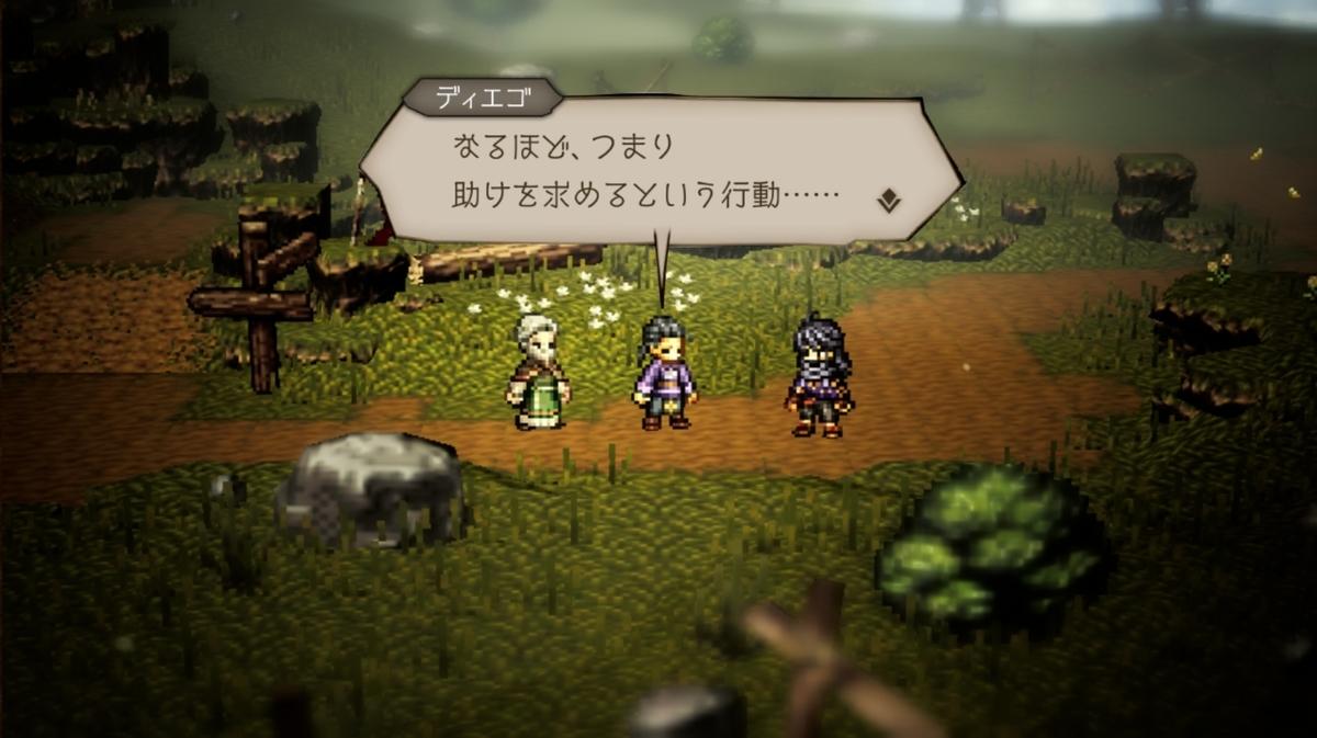 f:id:dashimaki_tmg:20210628053243j:plain