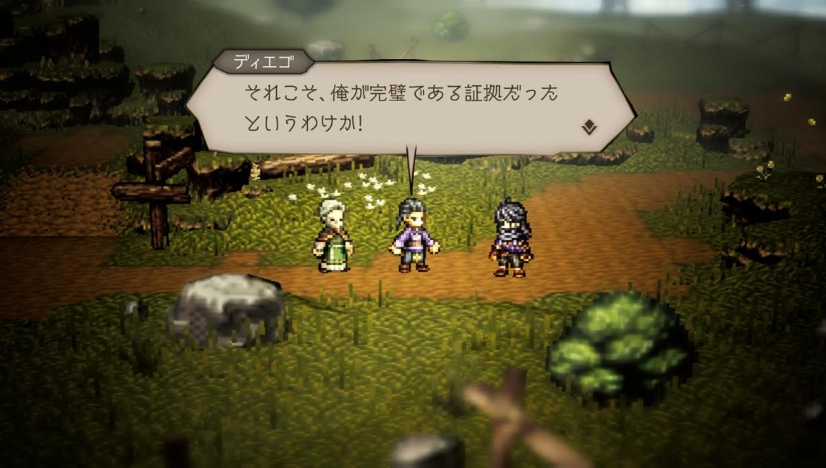 f:id:dashimaki_tmg:20210628053255j:plain
