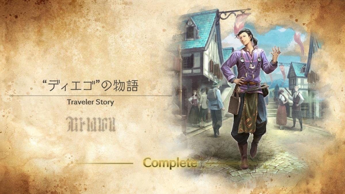 f:id:dashimaki_tmg:20210628053317j:plain
