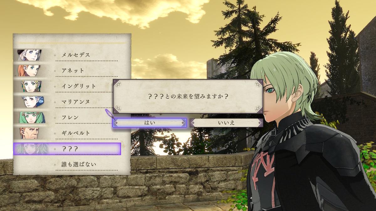 f:id:dashimaki_tmg:20210629220538j:plain