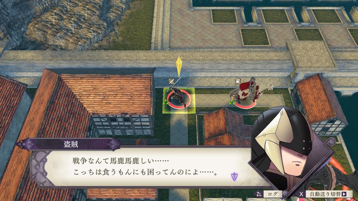 f:id:dashimaki_tmg:20210629220900j:plain