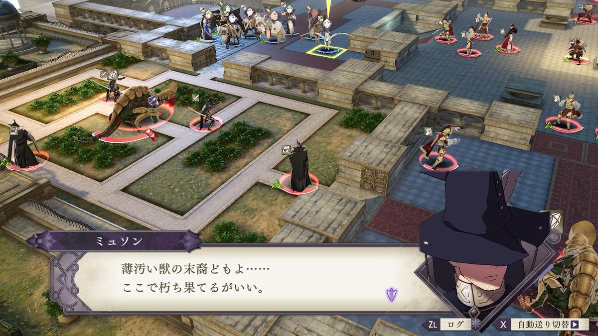 f:id:dashimaki_tmg:20210704183447j:plain