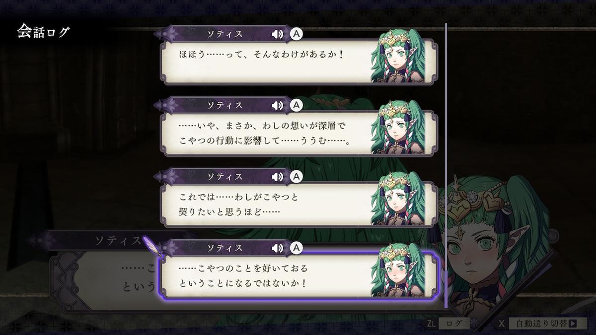 f:id:dashimaki_tmg:20210706214449j:plain
