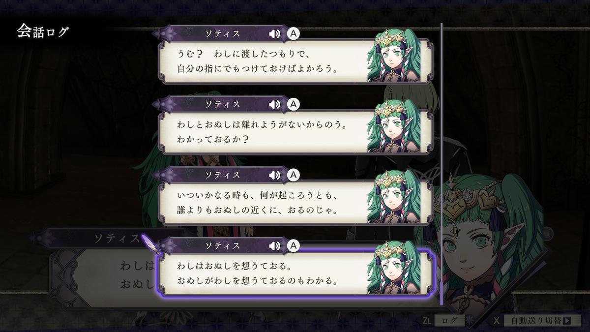 f:id:dashimaki_tmg:20210706214602j:plain