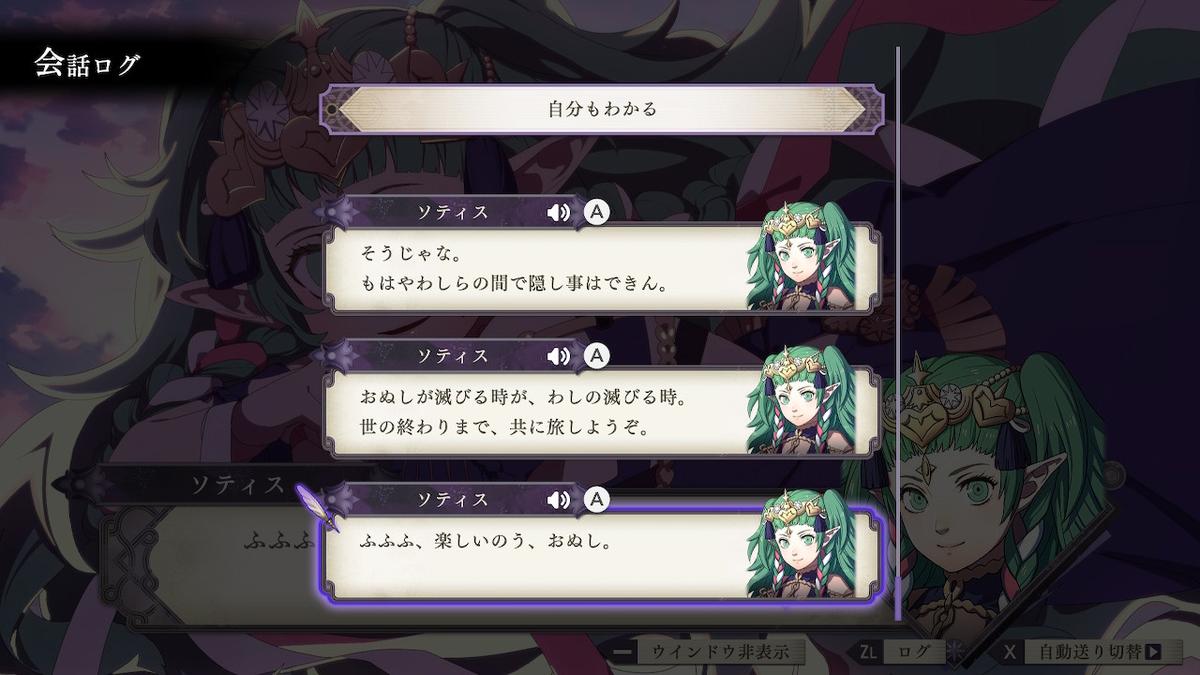 f:id:dashimaki_tmg:20210706214612j:plain
