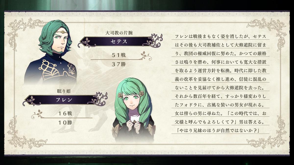 f:id:dashimaki_tmg:20210706214642j:plain