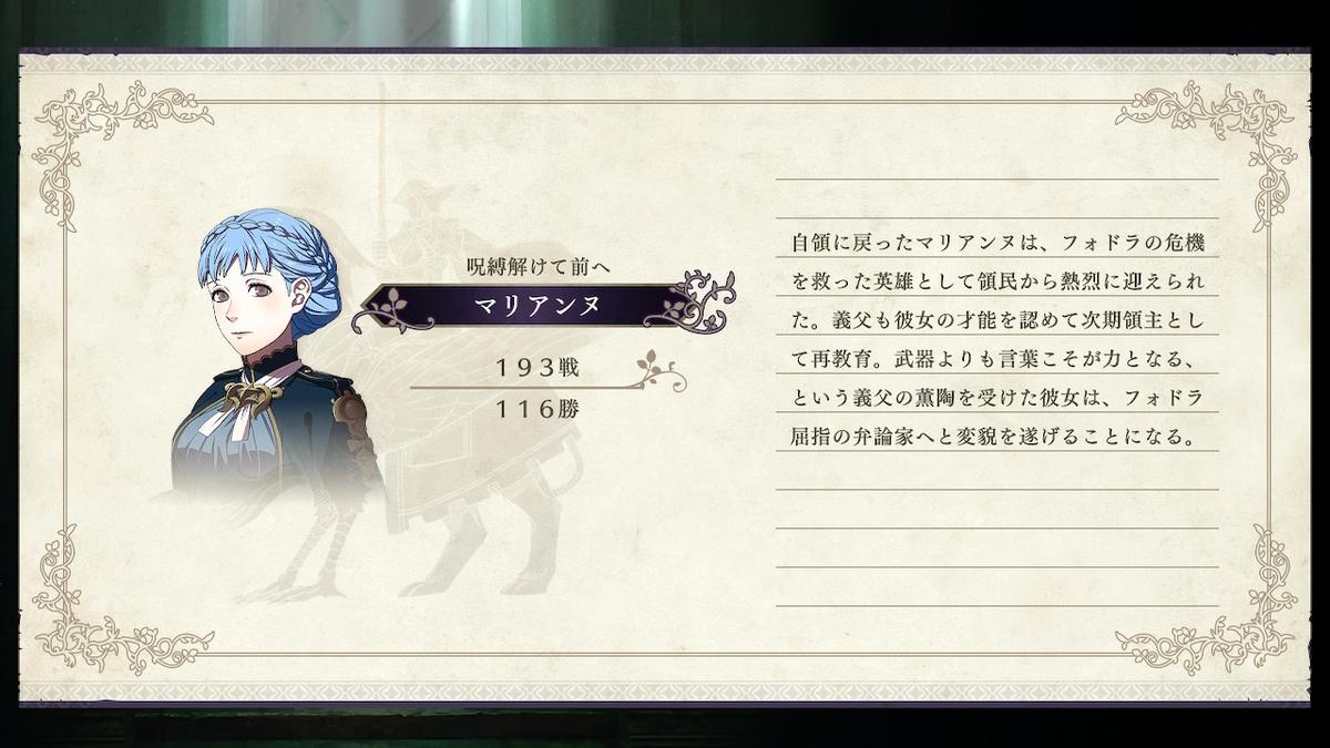 f:id:dashimaki_tmg:20210706214652j:plain
