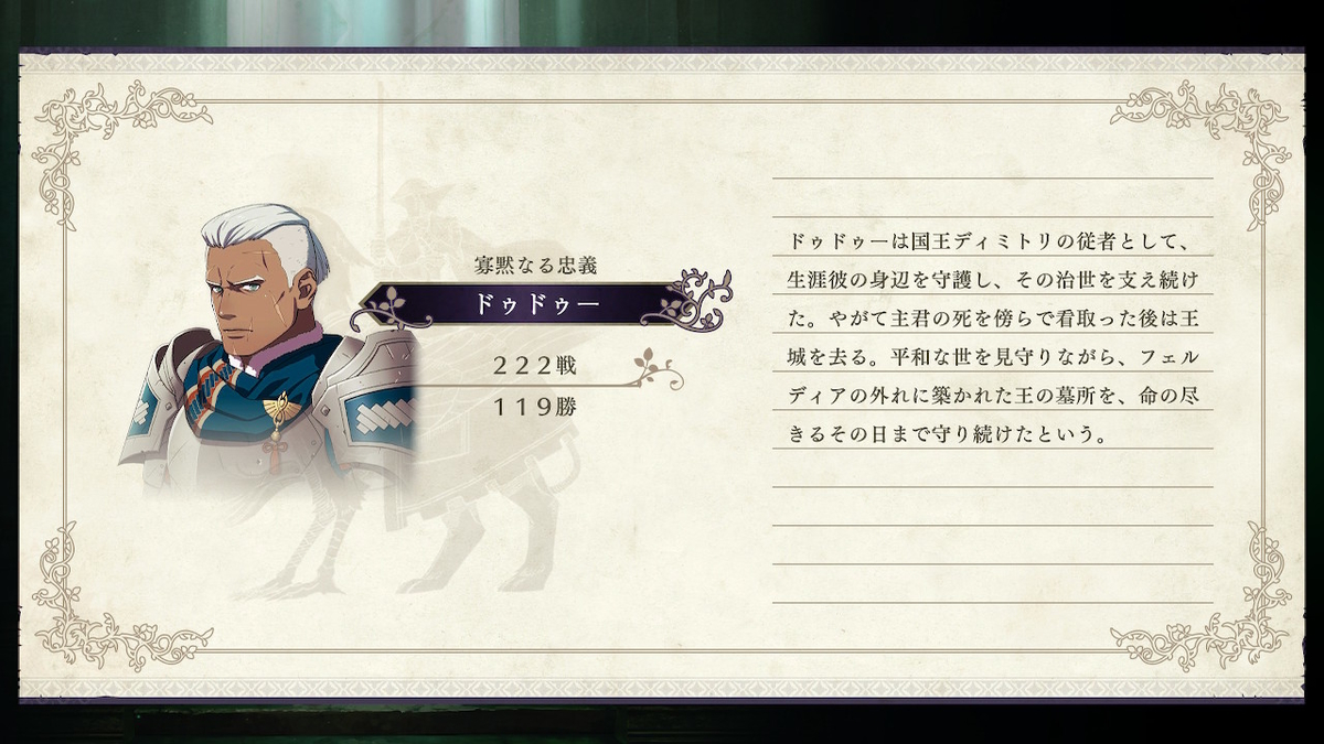 f:id:dashimaki_tmg:20210706214718j:plain