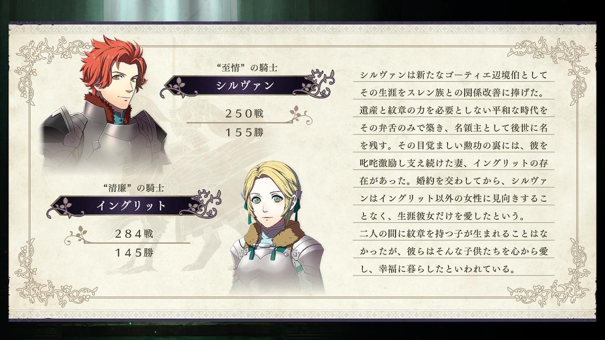 f:id:dashimaki_tmg:20210706214748j:plain