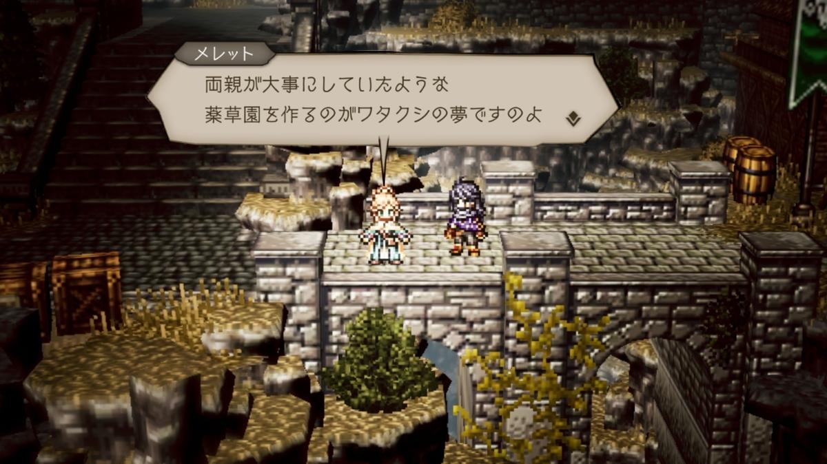f:id:dashimaki_tmg:20210711031118j:plain