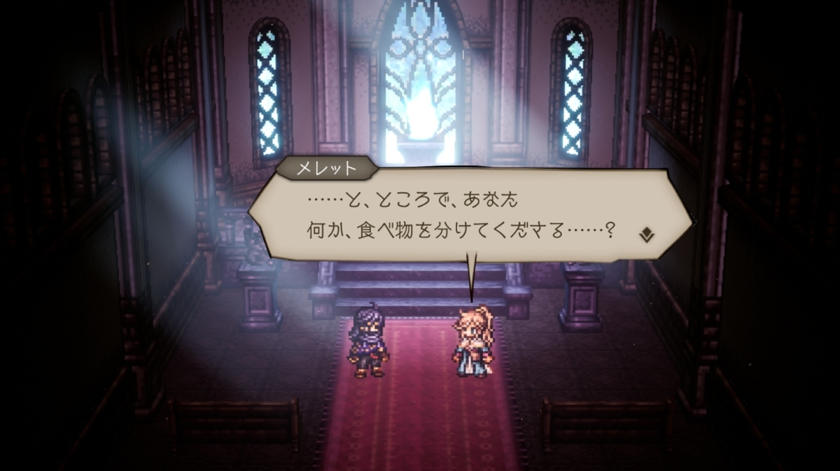 f:id:dashimaki_tmg:20210711031240j:plain