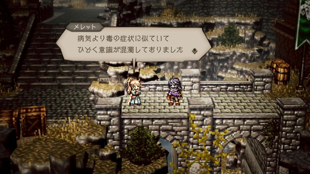f:id:dashimaki_tmg:20210711031314j:plain