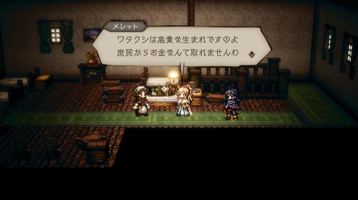 f:id:dashimaki_tmg:20210711031334j:plain