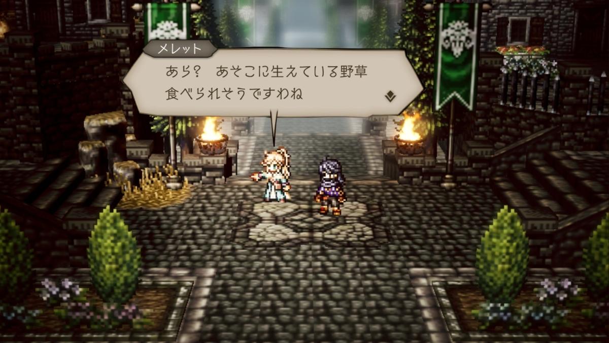 f:id:dashimaki_tmg:20210711031404j:plain