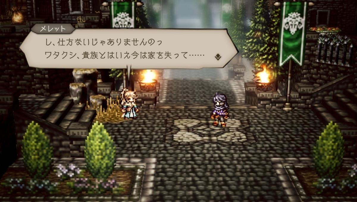 f:id:dashimaki_tmg:20210711031429j:plain