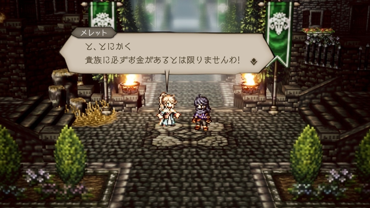 f:id:dashimaki_tmg:20210711031444j:plain