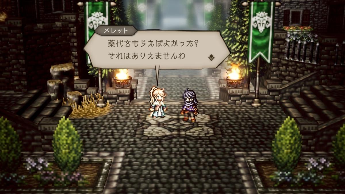 f:id:dashimaki_tmg:20210711031521j:plain