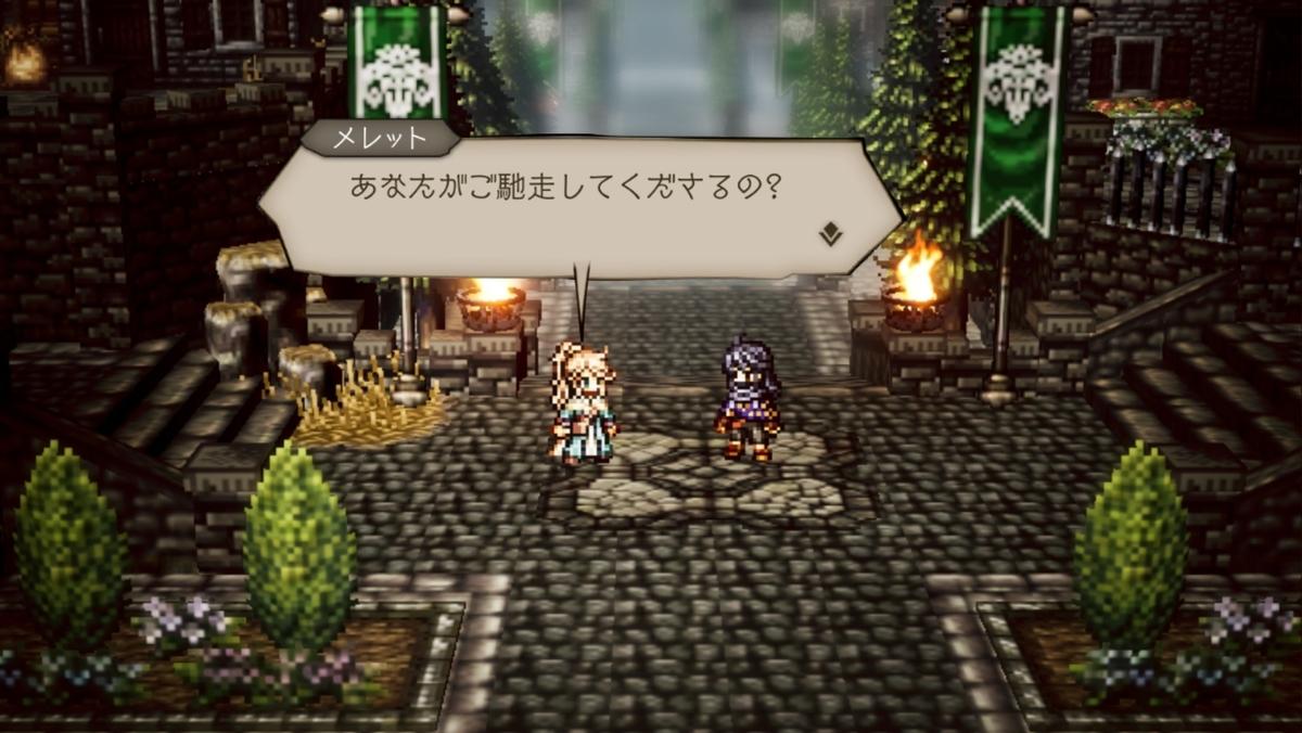 f:id:dashimaki_tmg:20210711031630j:plain