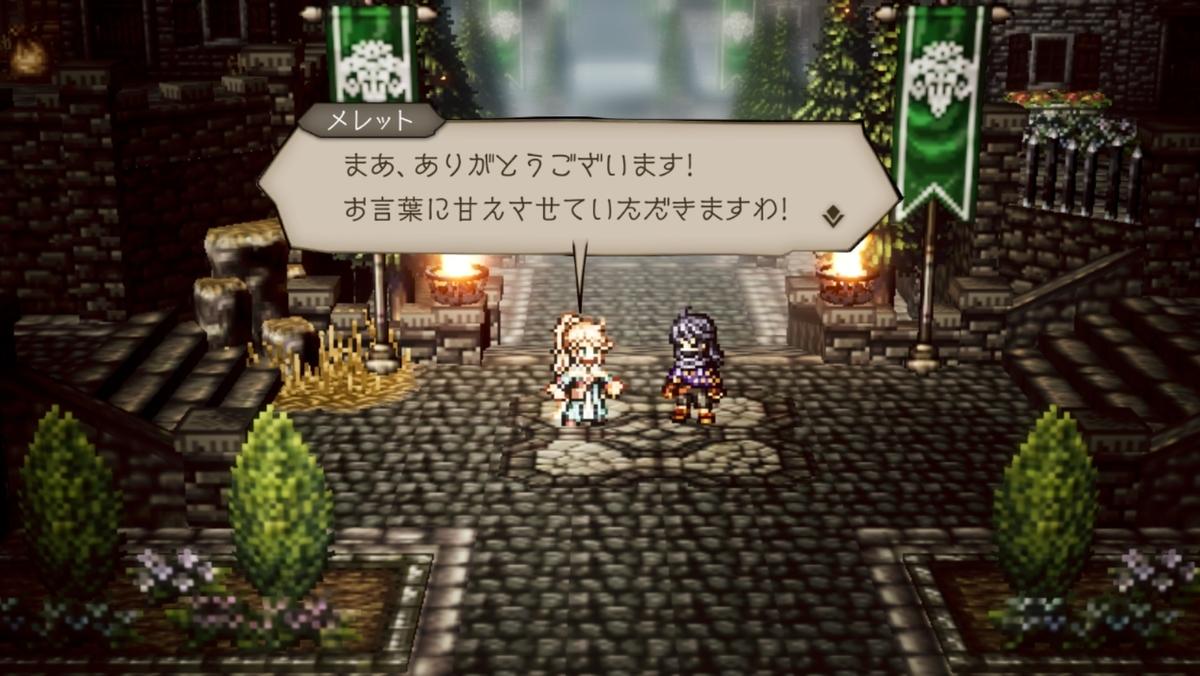 f:id:dashimaki_tmg:20210711031650j:plain