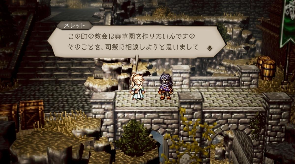 f:id:dashimaki_tmg:20210711031735j:plain