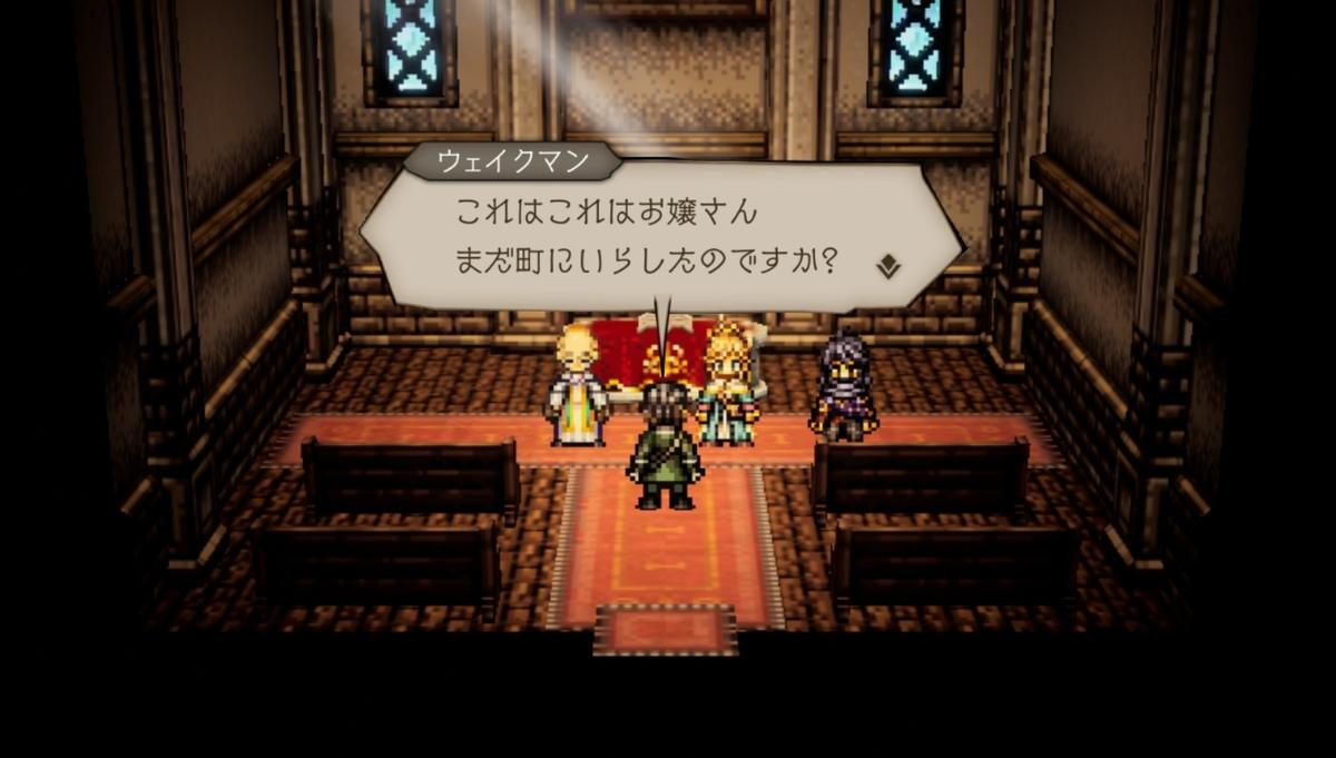 f:id:dashimaki_tmg:20210711031836j:plain
