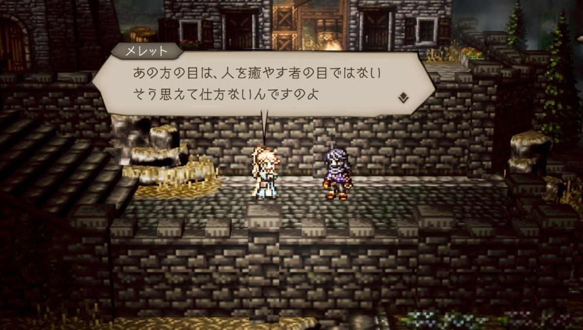f:id:dashimaki_tmg:20210711031911j:plain