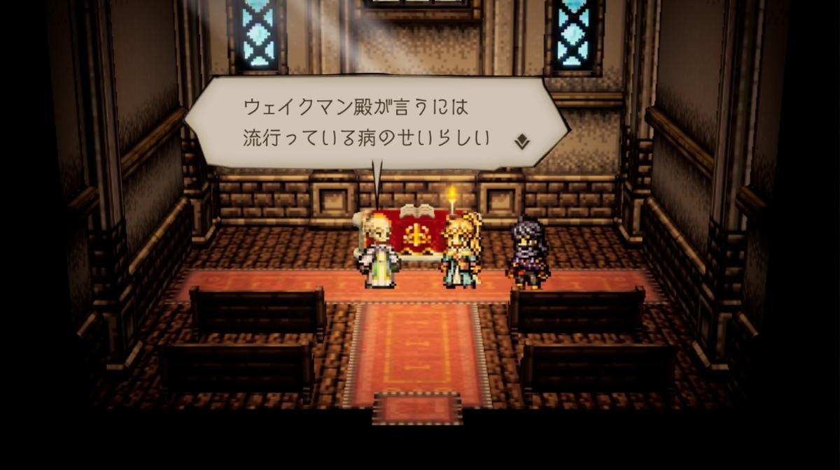 f:id:dashimaki_tmg:20210711032035j:plain
