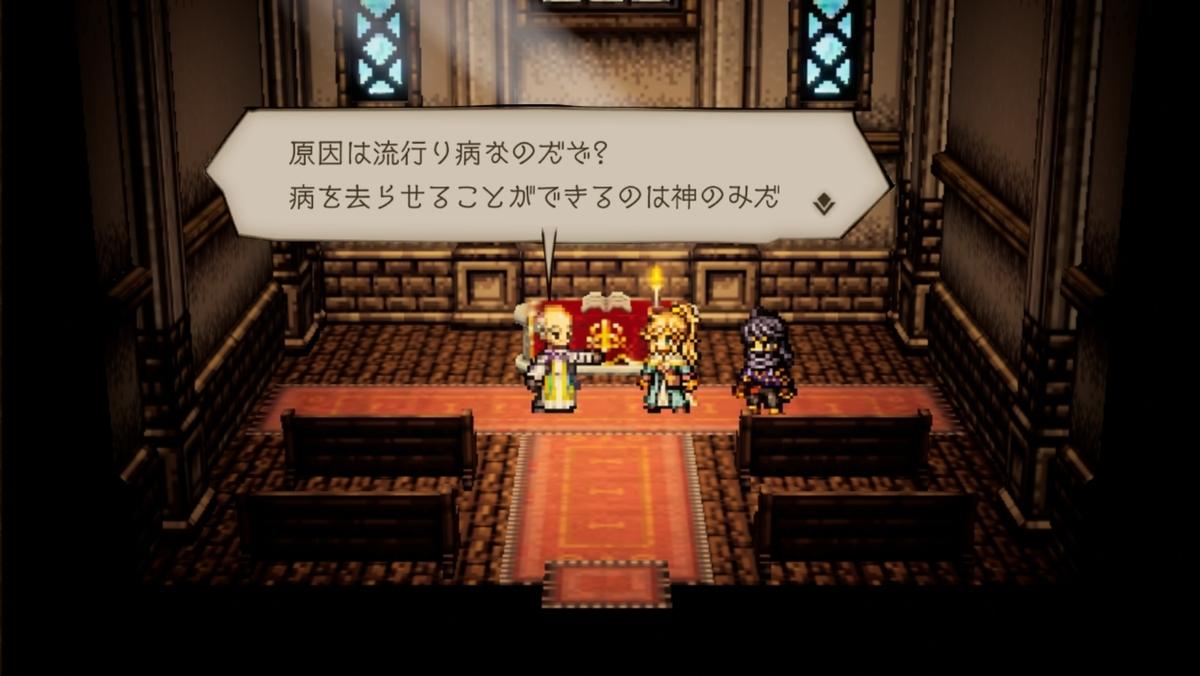 f:id:dashimaki_tmg:20210711032105j:plain